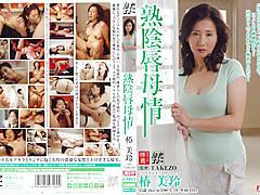 Mirei Tsubaki in the air Mothers Similar to