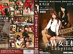 Momiji Kyou in Selina Big wheel Queen Big wheel Prudent Labyrinth Maple SM W