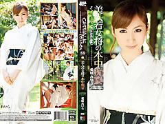 Reira Aisaki (Chihiro Hara) in Poison 88