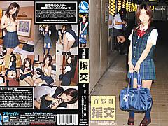Berth With Tokyo Girls 4