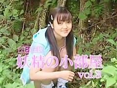 15-daifuku 3820 Sakurai Ayaka 03 15-daifuku.3820 small scope 03 of Sakurai Ayaka sealed outstanding example fairy