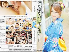Riku Kozakura in Sexy Date