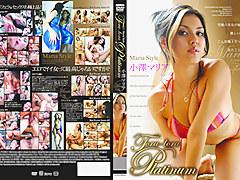 Maria Ozawa fro Platinum