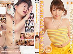 Mizuki Hana in Kamikaze Girls 09