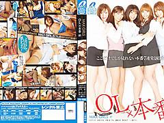 Haruka Itoh,Rio,Riko Aoki,Alice Ozawa,Hikaru Ayuhara,Ameri Ichinose,Rio Fujisaki in Max Girls OL