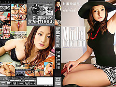 Risa Murakami in Model Collection