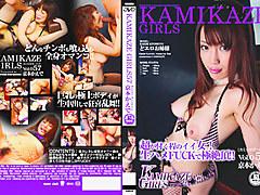Kaede Kyomoto  anent Kamikaze Girls 58