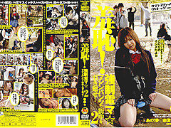 Nana Kaori in Loathsomeness