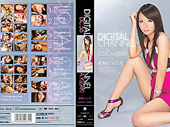 Jessica Kizaki in Digital Channel 56