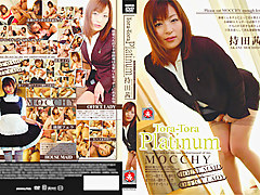 Akane Mochida in Mocchy Housemaid Office Lady
