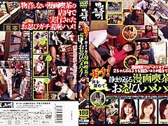 Sneak in Manga Mass for Sexual intercourse