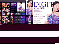 Asahi Miura in Digital Channel