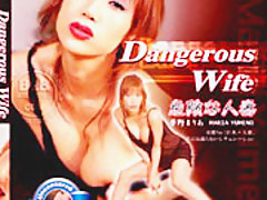Maria Yumeno in Dangerous Wife (Uncensored)