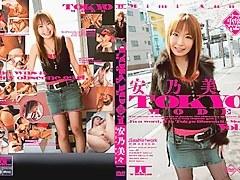 Mimi Anno in Tokyo Mode