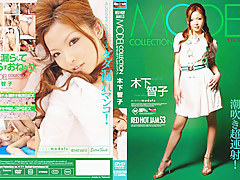 Tomoka Kishita in all directions Model Collection