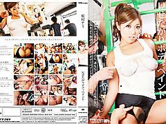 Nami Himemura in Naked Body Painting