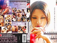 Riko Tachibana nearby Glamorous