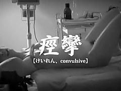 Life's first nonplus mist over super Iki cum sex Kumo乃 Ami prequel novella sequel