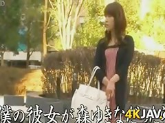 Hot Japanese Schoolgirl